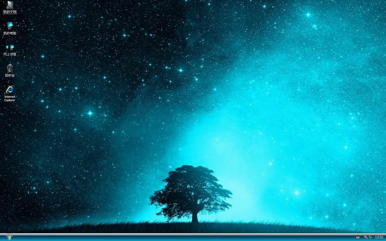 蓝色梦幻繁星xp主题下载