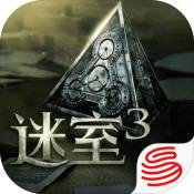 最强大脑迷室3手游免费版下载  迷室3答案破解版v1.0入口  安卓抖音版