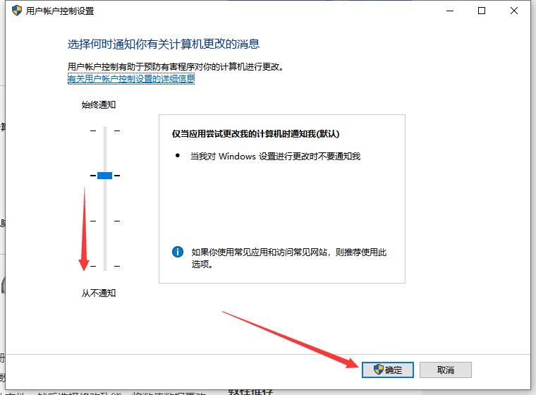 电脑下载软件被阻止怎么办 几个步骤轻松解决