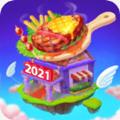 天空岛餐厅免费下载-天空岛餐厅官方游戏1.1.6最新版下载