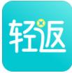 轻返app下载-轻返免费下载安装地址1.0.2
